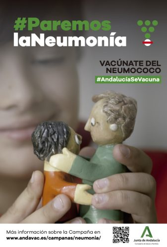 zeromeningitis-cartel-print-A3